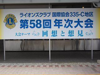 DSC03068_R.JPG
