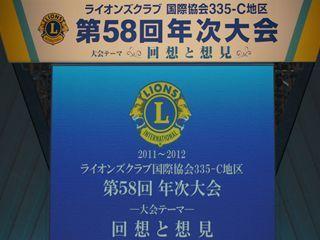 DSC03129_R.JPG