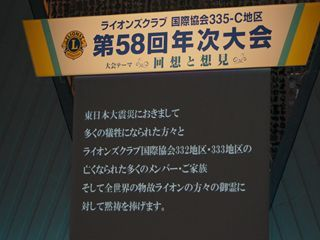 DSC03130_R.JPG