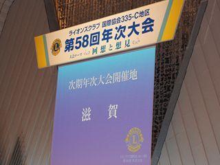 DSC03210_R.JPG