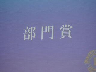 DSC03289_R.JPG