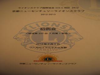 DSC04223_R.JPG