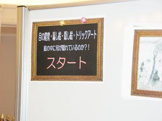 DSC06429_R.JPG