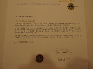 DSC06855_R.JPG