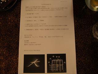 DSC08578_R.JPG