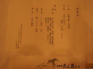 DSC09942_R.JPG