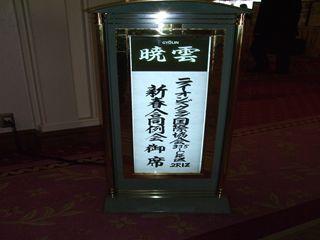 DSCF6046_R.JPG
